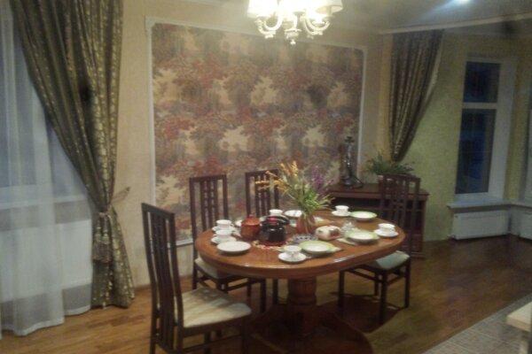 Загородный коттедж, 140 кв.м. на 15 человек, 4 спальни, Народная, 2А, Обнинск - Фотография 1