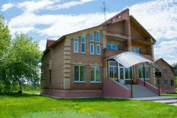 База отдыха  на 10 человек, 5 спален, с. Кривое Озеро, Красный Яр - Фотография 1
