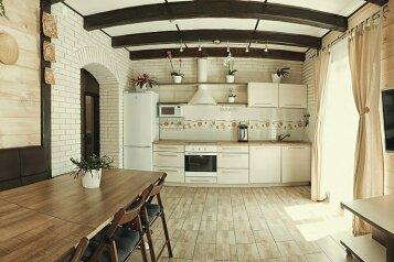 Дом, 160 кв.м. на 15 человек, 5 спален, Весенняя улица, 1Г, Шерегеш - Фотография 3