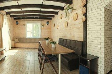Дом, 160 кв.м. на 15 человек, 5 спален, Весенняя улица, Шерегеш - Фотография 4