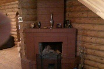 Дом, 140 кв.м. на 8 человек, 4 спальни, д. Егнышевка, Новая, 9, Алексин - Фотография 3