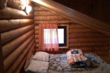 Дом, 140 кв.м. на 8 человек, 4 спальни, д. Егнышевка, Новая, 9, Алексин - Фотография 4