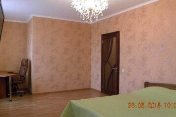 2-комн. квартира, 100 кв.м. на 5 человек, Ковыльная улица, Симферополь - Фотография 2