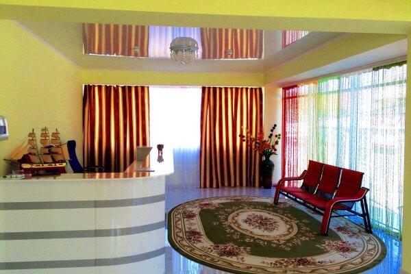 Отель, Набережная улица, 18 на 46 номеров - Фотография 1