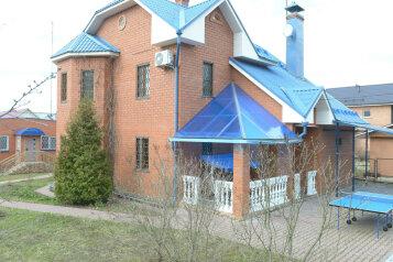 Дом, 305 кв.м. на 12 человек, 4 спальни, Дедешино-4, 18, Москва - Фотография 1