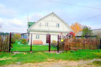 Гостевой дом, поселок Сатис. ул. Гоголя, 7 на 8 комнат - Фотография 1