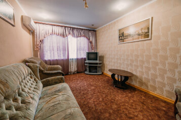 2-комн. квартира, 49 кв.м. на 5 человек, улица Кирова, 31, Керчь - Фотография 2