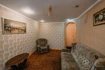 2-комн. квартира, 49 кв.м. на 5 человек, улица Кирова, 31, Керчь - Фотография 4