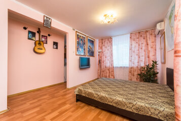 1-комн. квартира, 33 кв.м. на 3 человека, улица Татарстан, Казань - Фотография 1