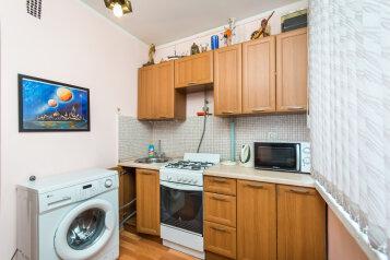 1-комн. квартира, 33 кв.м. на 3 человека, улица Татарстан, Казань - Фотография 4