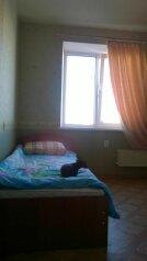4-комн. квартира, 85 кв.м. на 8 человек, Парковый проспект, 54к1, Пермь - Фотография 3