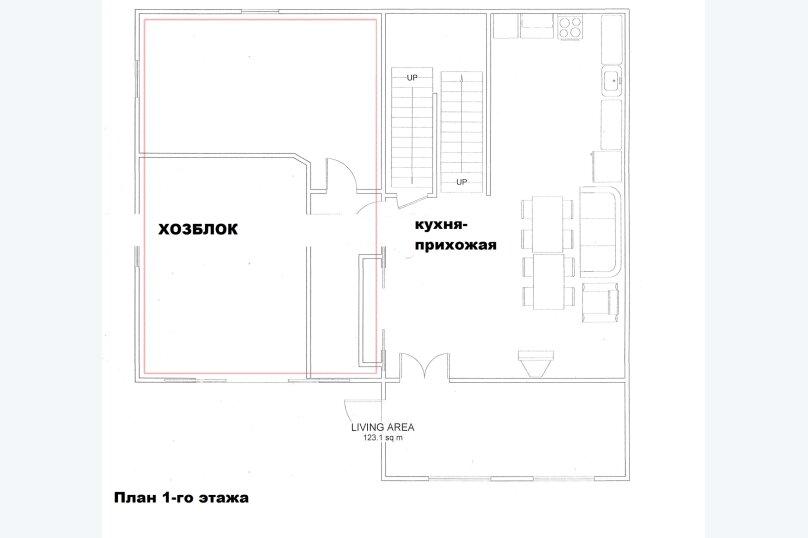 Шале на Таёжной, 184 кв.м. на 14 человек, 3 спальни, Таёжная улица, 9, Шерегеш - Фотография 6