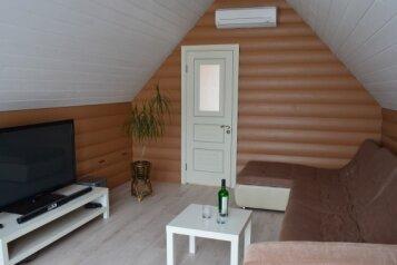 Дом, 120 кв.м. на 6 человек, 1 спальня, новая, 17, Киреевск - Фотография 4