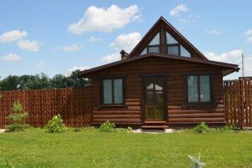 Дом, 120 кв.м. на 6 человек, 1 спальня, новая, 17, Киреевск - Фотография 1