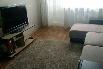 1-комн. квартира, 40 кв.м. на 5 человек, улица Аллея Героев, 5, Волгоград - Фотография 1