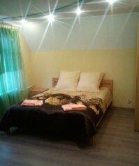 Дом, 230 кв.м. на 10 человек, 4 спальни, Ореховая, 1, Тула - Фотография 2