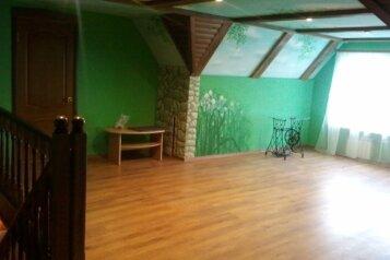 Дом, 230 кв.м. на 10 человек, 4 спальни, Ореховая, 1, Тула - Фотография 4