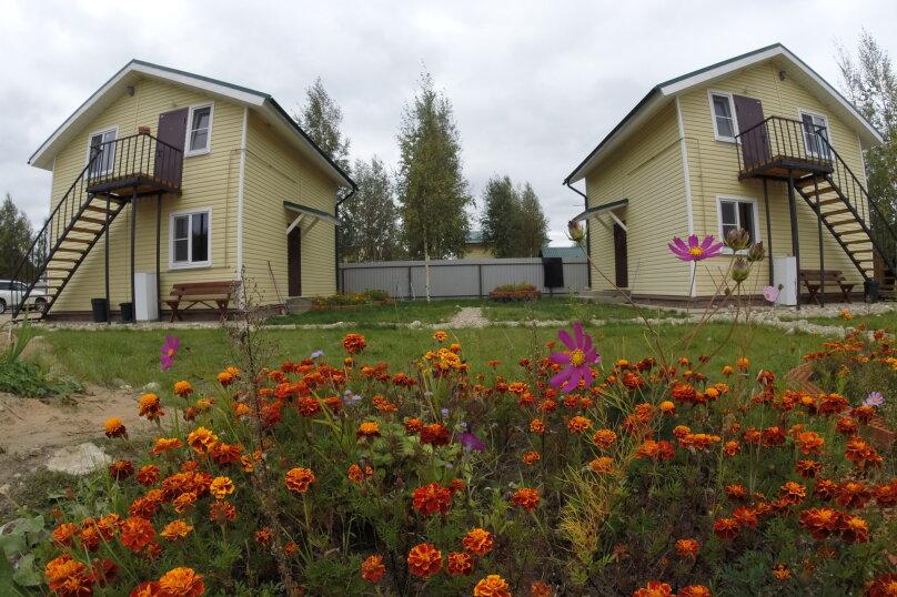 Гостевой Дом, 100 кв.м. на 8 человек, 4 спальни, Береговая улица, 7, Осташков - Фотография 3