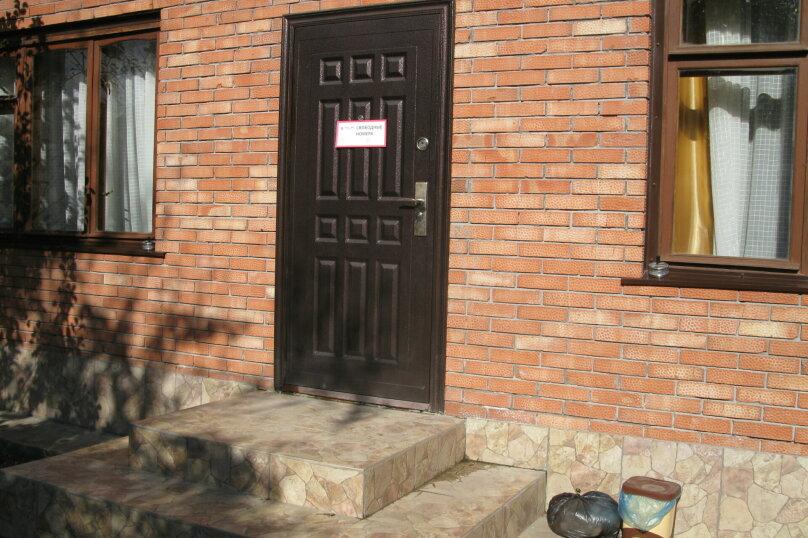 """Гостиница """"На Быстром переулке 6"""", Быстрый переулок, 6 на 3 комнаты - Фотография 14"""