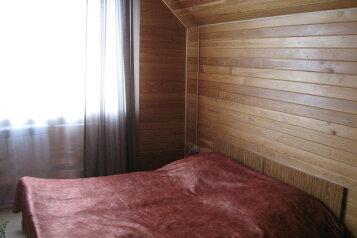 Сдам коттедж, 115 кв.м. на 8 человек, 3 спальни, Байкальская, 46а, Байкальск - Фотография 3