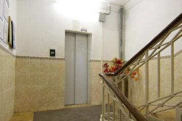 3-комн. квартира на 8 человек, улица Новый Арбат, Москва - Фотография 4