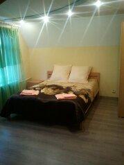 Гостиница, Ореховая, 1 на 4 комнаты - Фотография 1
