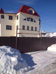 Дом, 200 кв.м. на 15 человек, 5 спален, Первомайская улица, 49, Переславль-Залесский - Фотография 3