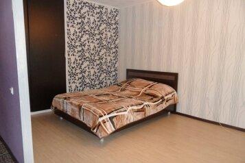 1-комн. квартира, 40 кв.м. на 2 человека, улица Космонавтов, 14к1, Астрахань - Фотография 1