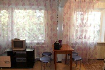 1-комн. квартира, 40 кв.м. на 2 человека, улица Космонавтов, 14к1, Астрахань - Фотография 3