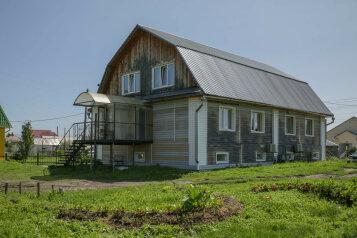 Гостевой дом, Набережная на 10 номеров - Фотография 3
