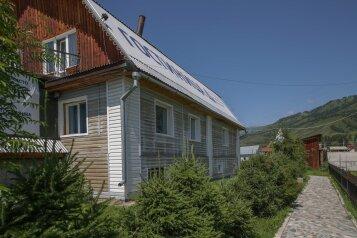 Гостевой дом, Набережная на 10 номеров - Фотография 4