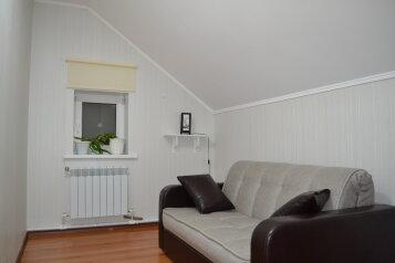 Дом в сосновом бору только для семей., 107 кв.м. на 15 человек, 3 спальни, Юбилейная , 7з, Барнаул - Фотография 3