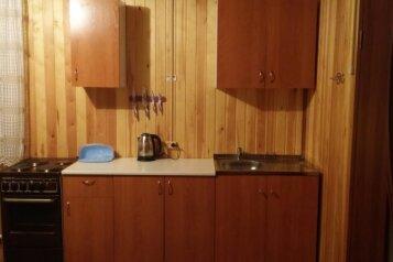 Дом, 80 кв.м. на 7 человек, 2 спальни, Набережная, 38, Байкальск - Фотография 3