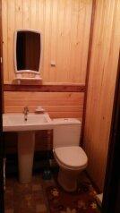 Дом, 80 кв.м. на 7 человек, 2 спальни, Набережная, Байкальск - Фотография 4