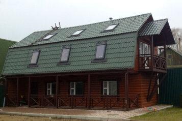 Дом , 80 кв.м. на 6 человек, 1 спальня, 3-й Южный проезд, Переславль-Залесский - Фотография 1