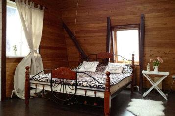 Дом , 80 кв.м. на 6 человек, 1 спальня, 3-й Южный проезд, Переславль-Залесский - Фотография 4