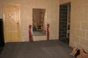 Дом в живописном месте, 140 кв.м. на 11 человек, 3 спальни, Таёжная улица, Шерегеш - Фотография 2