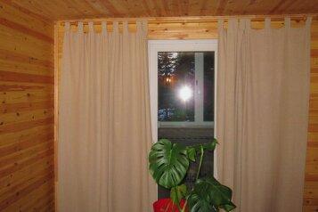 Дом в живописном месте, 140 кв.м. на 11 человек, 3 спальни, Таёжная улица, Шерегеш - Фотография 3