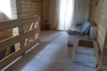 Дом в живописном месте, 140 кв.м. на 11 человек, 3 спальни, Таёжная улица, Шерегеш - Фотография 4