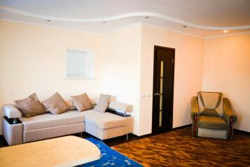 1-комн. квартира, 40 кв.м. на 2 человека, Боевая улица, Астрахань - Фотография 1