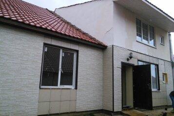 Дом, 55 кв.м. на 6 человек, 1 спальня, Лесная улица, Пушкино - Фотография 1