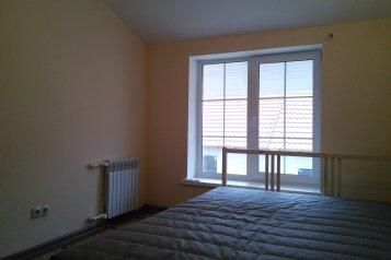 Дом, 55 кв.м. на 6 человек, 1 спальня, Лесная улица, Пушкино - Фотография 4
