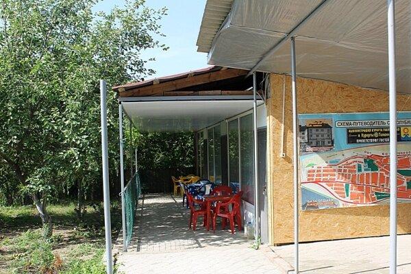 Гостевой домик, Красная, 57 на 3 номера - Фотография 1