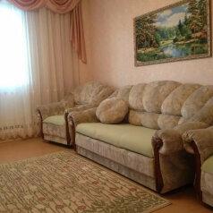 2-комн. квартира, улица Папанинцев, 3, Первоуральск - Фотография 2