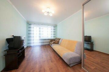 2-комн. квартира, 44 кв.м. на 5 человек, улица Декабристов, Красноярск - Фотография 1
