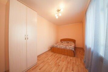 2-комн. квартира, 44 кв.м. на 5 человек, улица Декабристов, Красноярск - Фотография 3