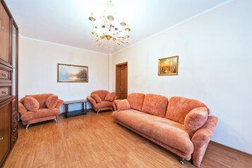 2-комн. квартира, 55 кв.м. на 6 человек, улица Чаянова, 16, Москва - Фотография 2