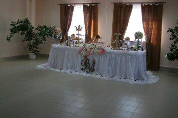 Гостиница , Набережная на 8 номеров - Фотография 2