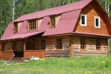 Дом, 140 кв.м. на 18 человек, 5 спален, п. Нагороное, Сосновая, 1, Выборг - Фотография 1