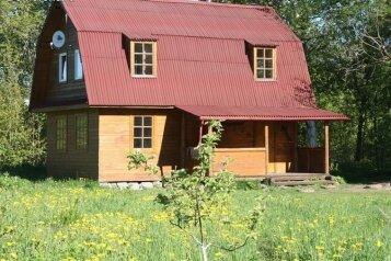 Дом, 140 кв.м. на 18 человек, 5 спален, п. Нагороное, Сосновая, 1, Выборг - Фотография 2